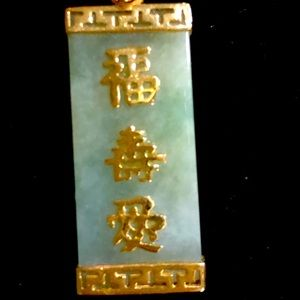 Jewelry - ⬇️🎁14KT GOLD and JADE PENDANT